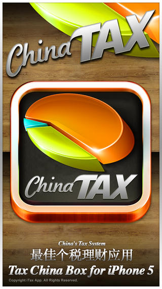China Tax- iTax Smart Calculator 个人所得税智能试算器 for iP