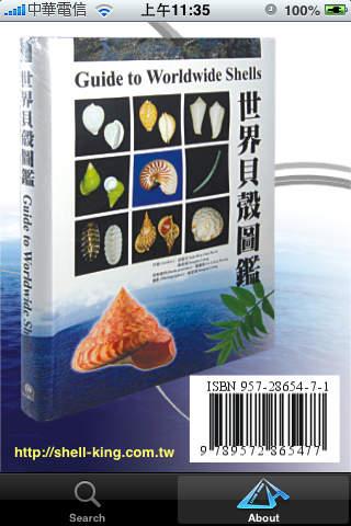 Shells Guide