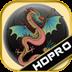 Gravity Rail HDPro