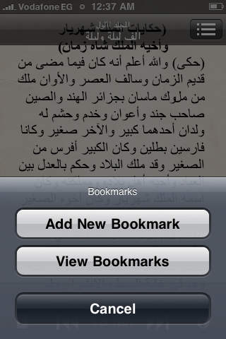 1001 Arabian Nights Volume 3
