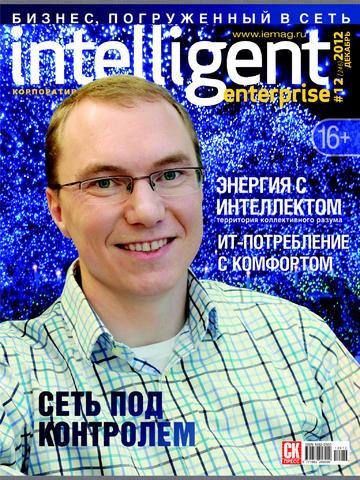 Intelligent Enterprise RE