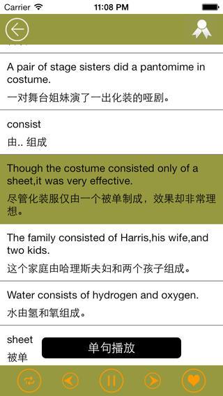 新概念英语词汇随身听速记手册 - 英语口语大全