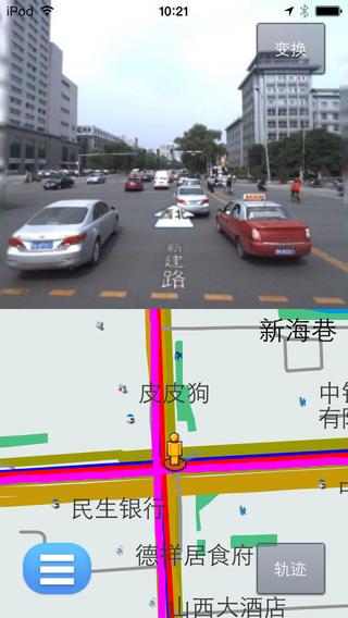 太原市实景三维系统