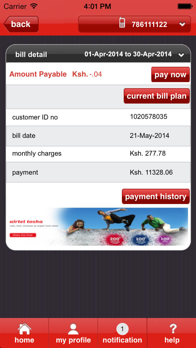 Airtel Care  Screenshot