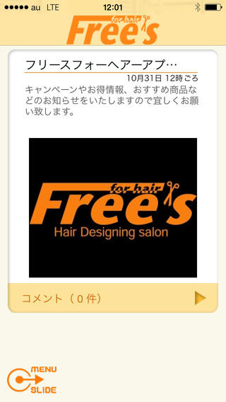 Free's for Hair