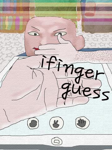 finger guess