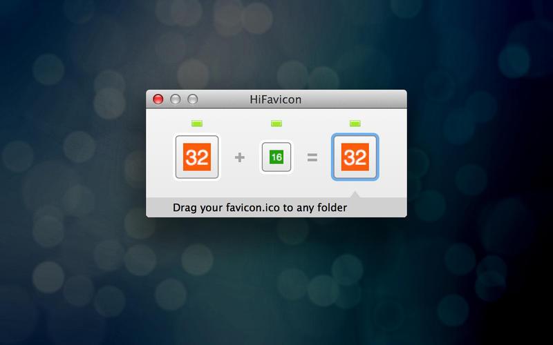 "HiFavicon - Favicon 图标生成工具[OS X]丨""反""斗限免"