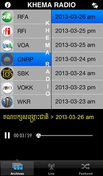 Khema Radio Khmer