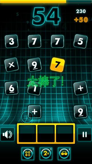 玩免費遊戲APP|下載数字的力量 • Strength in Numbers app不用錢|硬是要APP