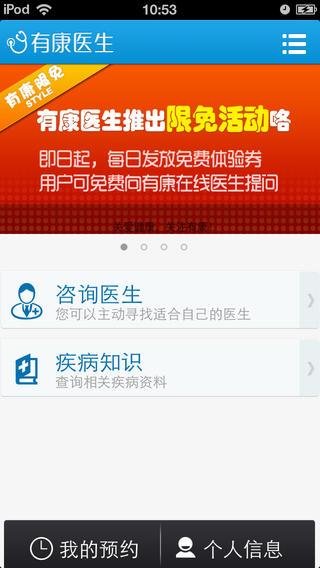 GO桌面增强版GO Launcher Z Prime VIP 1.16己付费中文版免费下载 ...