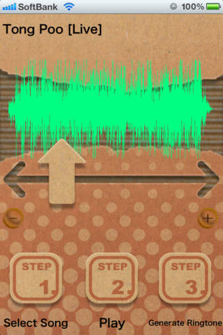 EzRingtone screenshot 1