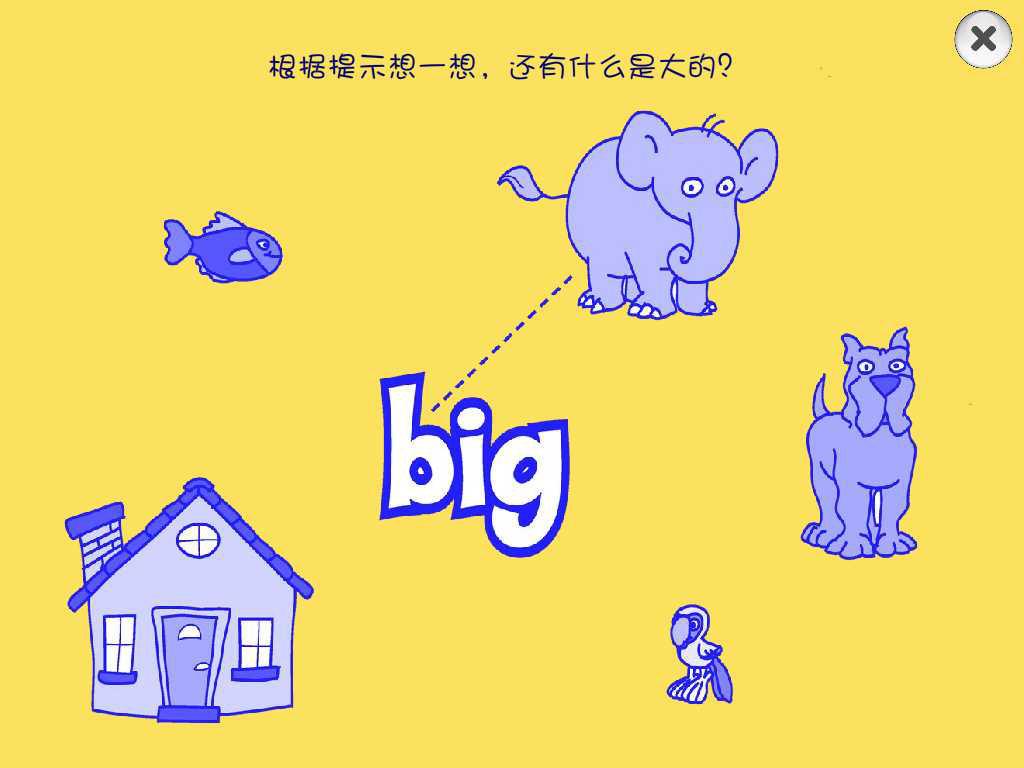 少儿彩图英语情景对话——假日动物园(下)