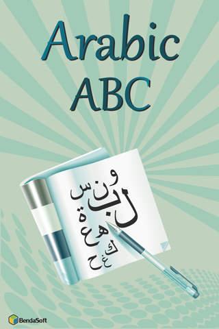 Arabic ABC