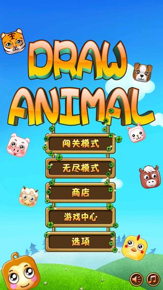 【免費遊戲App】宠物对对碰专业版-APP點子