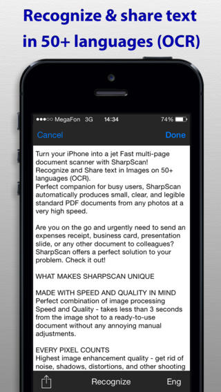 SharpScan + OCR: rapidly scan multipage documents into clean PDF on the go