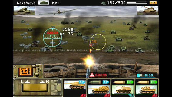 ARMS ROAD 2 Bagration