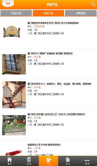 中国橱柜行业门户