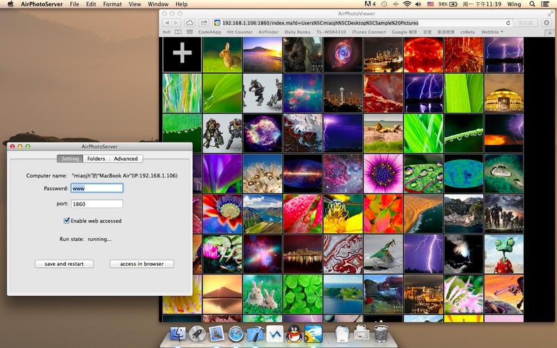 AirPhotoServer Screenshot - 1