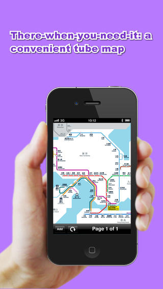 Hong Kong Transport Map - MTR Map for your phone and tablet