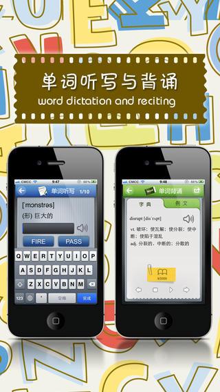 無料教育AppのTOEICの最頻出語 2000語 Pro|記事Game