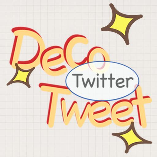 Decorate Tweet