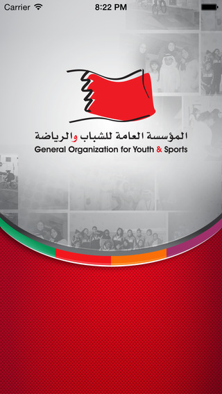 General Organization for Youth Sports
