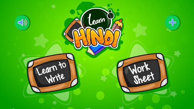 Learn Hindi-HD
