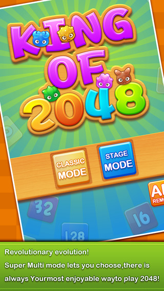 2048 80 levels