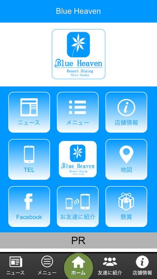 blue heaven erotig app