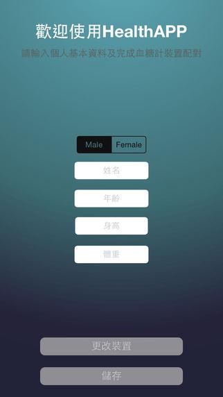 Infinite Flight - 飛行模擬器:在App Store 上的App - iTunes