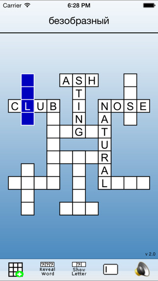 English and Russian Linguistic Crossword Puzzles