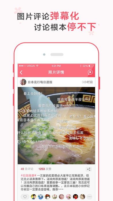download 速报酱「专业版」 apps 2