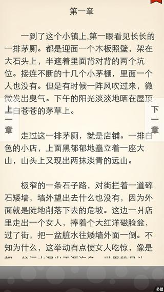 张爱玲文学全集