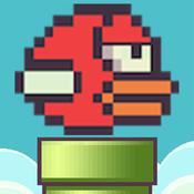 Super Bird: Red