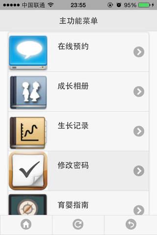 小鲸鱼 screenshot 2