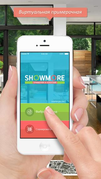 ShowMore. Примеряй и покупай Виртуальная примерка 3D моделей товаров.