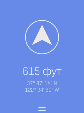 Alti - Минималистский Путешествия альтиметр и компас Скриншоты7