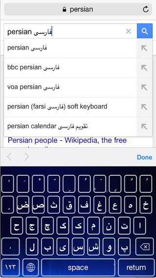 Persian Farsi Keyboard