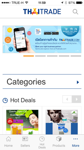 【免費商業App】Thaitrade-APP點子