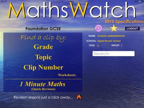 玩免費教育APP|下載MathsWatch 2015 Specs app不用錢|硬是要APP