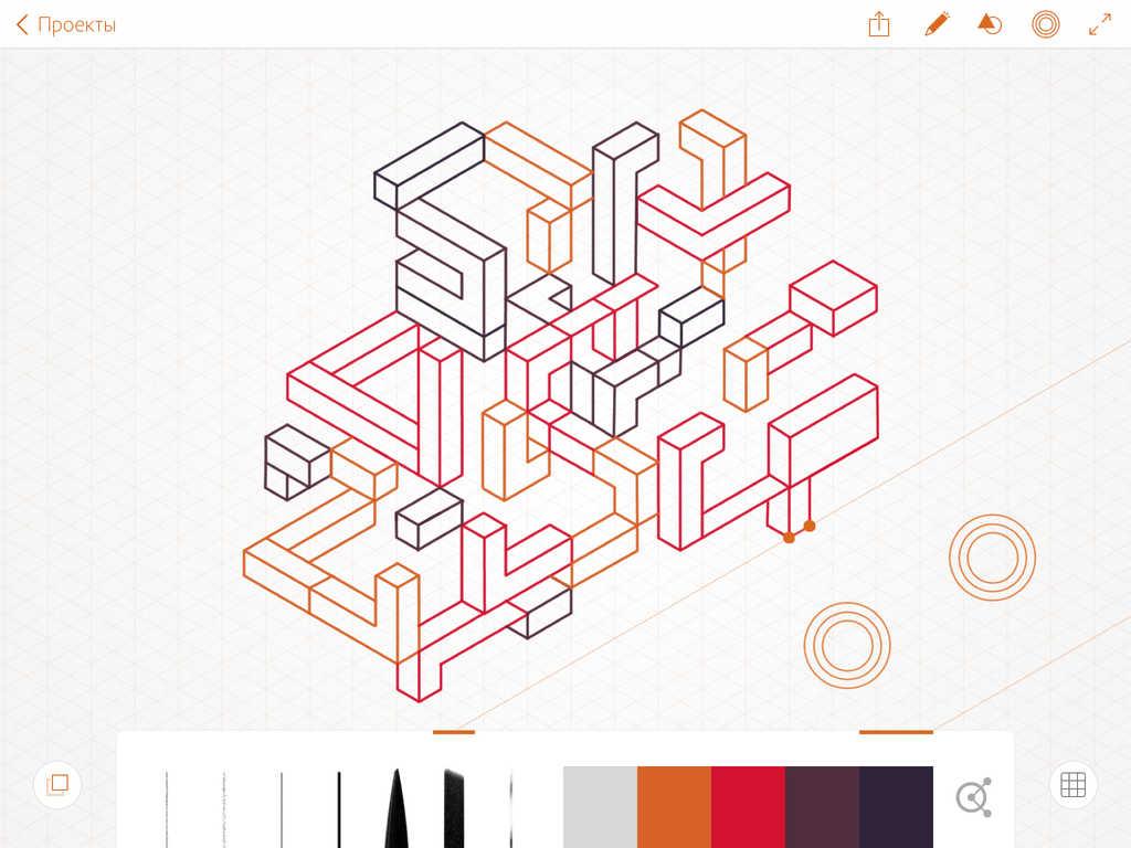 Adobe Illustrator Line