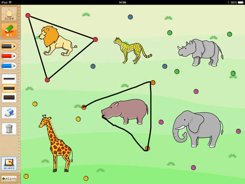 無料教育AppのQB説明 算数 2年 三角形と四角形|記事Game