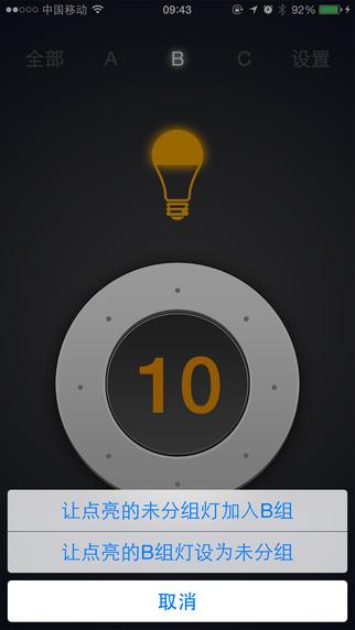 玩工具App|HeeLight Lite免費|APP試玩
