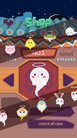 FingerBad Screenshots