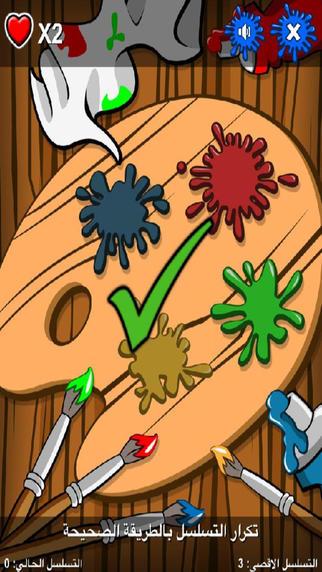 العاب الذاكرة - لعبة تذكر تسلسل الألوان عربية مجانية