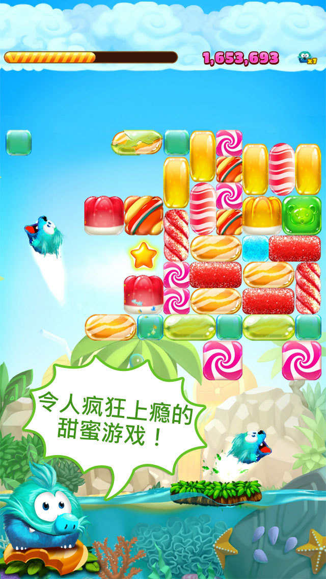 【GameLoft出品】糖果打砖块