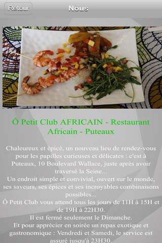 Ô Petit Club Africain screenshot 4