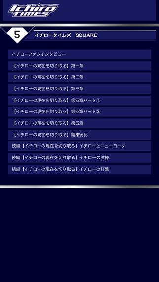 玩免費運動APP|下載IchiroTimes app不用錢|硬是要APP