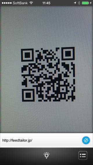 CodeScanner iPhone Screenshot 1