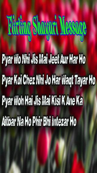 Flirting Shayari Images Messages - Sheer O Shayari Mehfil E Shayri